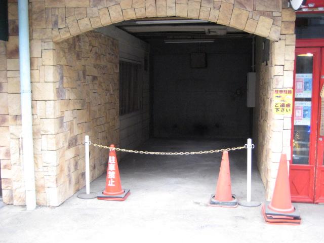 車庫を無断倉庫利用による美観の悪化の改善