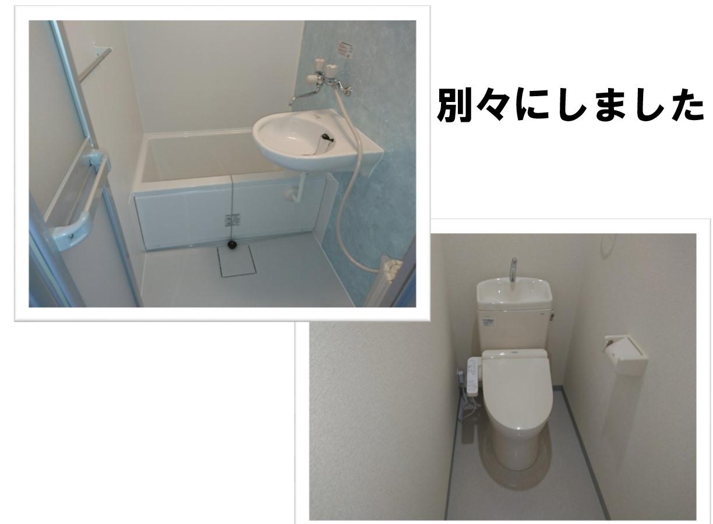 リノベーション(家賃9,000円UP)